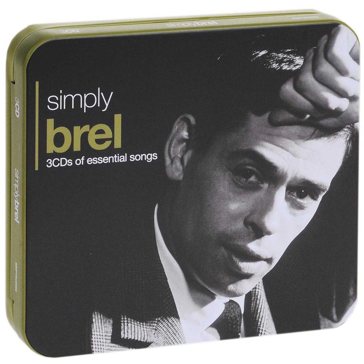 Жак Брель Jacques Brel. Simply Brel (3 CD) душевой трап pestan square 3 150 мм 13000007