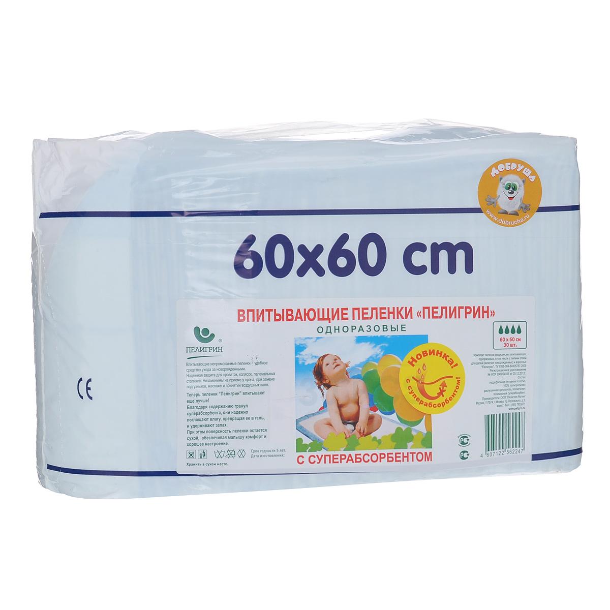 """Впитывающие пеленки """"Пелигрин"""", с суперабсорбентом,  60 см x 60 см, 30 шт"""