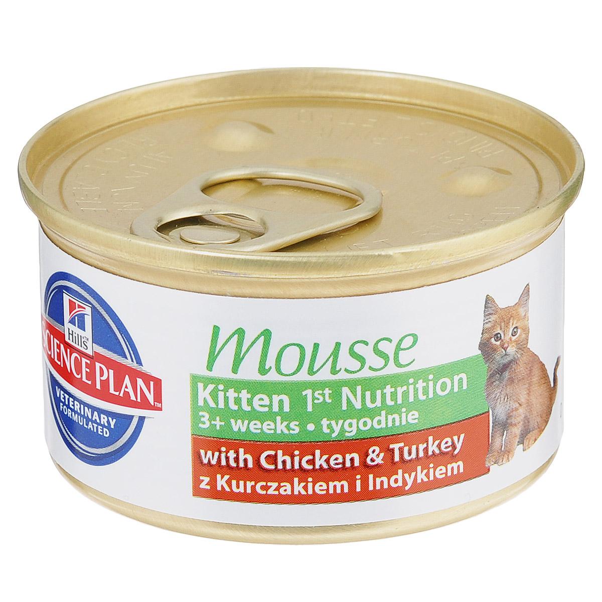 Консервы для котят Hills Kitten, нежный мусс с курицей, 85 г2387Консервы для котят Hills Kitten - полноценный корм для растущих котят с момента отъема до 1 года (с курицей). Состав: печень, свинина, курица (минимум 4%), соевая мука, сухое цельное яйцо, животный жир, мука из маисового глютена, кукурузный крахмал, гидролизат белка, свекольная пульпа, целлюлоза, дикальция фосфат, рыбная мука, рыбий жир, L-лизина гидрохлорид, пивные дрожжи, кальций карбонат, кальция сульфат, DL-метионин, калия хлорид, L-триптофан, магния оксид.Добавки: Витамин D3, витамин E, гептагидрат сульфата железа (II), оксид цинка, сульфат меди, оксид марганца, иодат кальция, натрия селенит, ниацин, d-пантотенат кальция, тиамин, рибофлавин, пиридоксин-гидрохлорид, фолиевая кислота, биотин, витамин B12.Вес: 85 г.Товар сертифицирован.