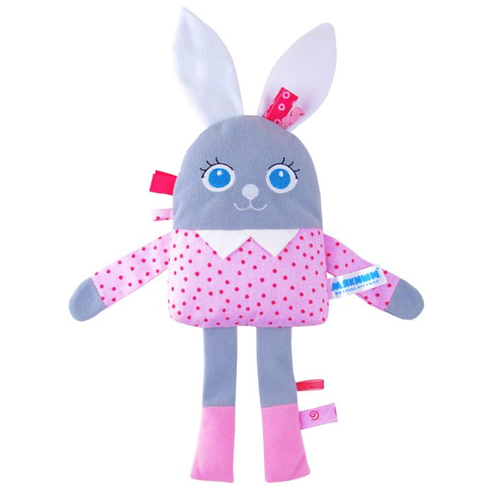 Развивающая игрушка Мякиши Мой зайчик, цвет: серый, белый, розовый развивающая игрушка мякиши мой зайчик цвет серый белый розовый