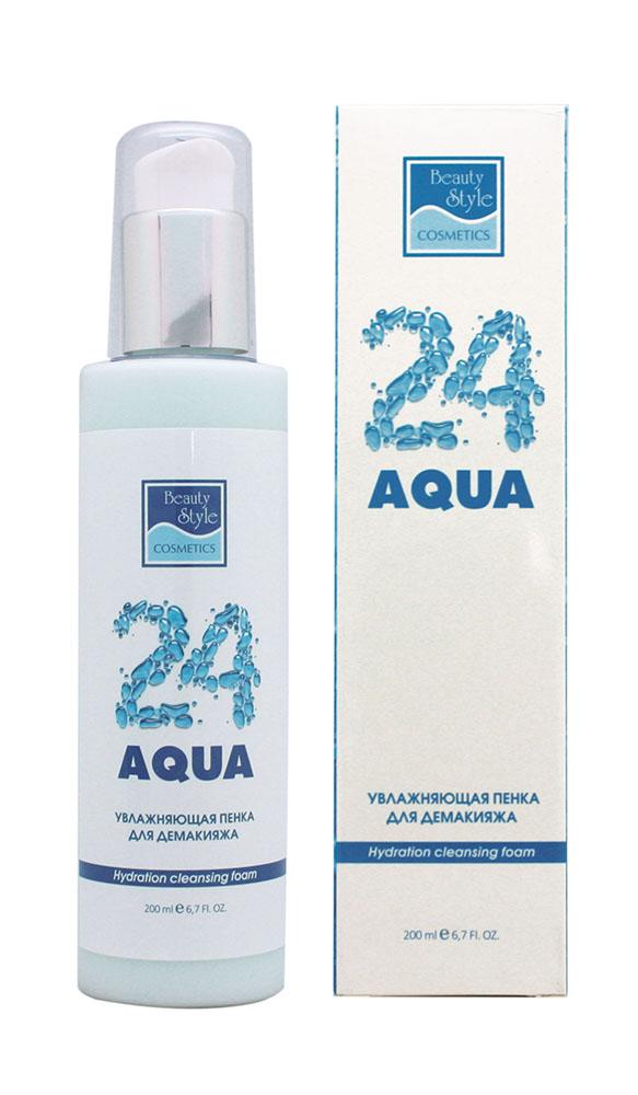 Beauty Style Увлажняющая пенка для демакияжа Аква 24264Пенка Aqua 24 для нежного очищения всех типов кожи, включая чувствительную и гиперчувствительную. Поддерживает необходимый уровень влаги в эпидермисе, не оставляет после использования ощущения дискомфорта, дарит превосходное ощущение чистоты и свежести. Аллантоин великолепно смягчает и успокаивает кожу, восстанавливает необходимый уровень увлажнения.Гиалуронат натрия увлажняет кожу и способствует сохранению влаги, способствует повышению тонуса и упругости. Товар сертифицирован.