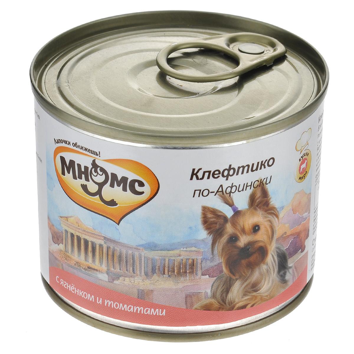 Консервы для собак Мнямс Клефтико по-Афински, с ягненком в томате, 200 г консервы для собак мнямс касуэла по мадридски с кроликом и овощами 200 г