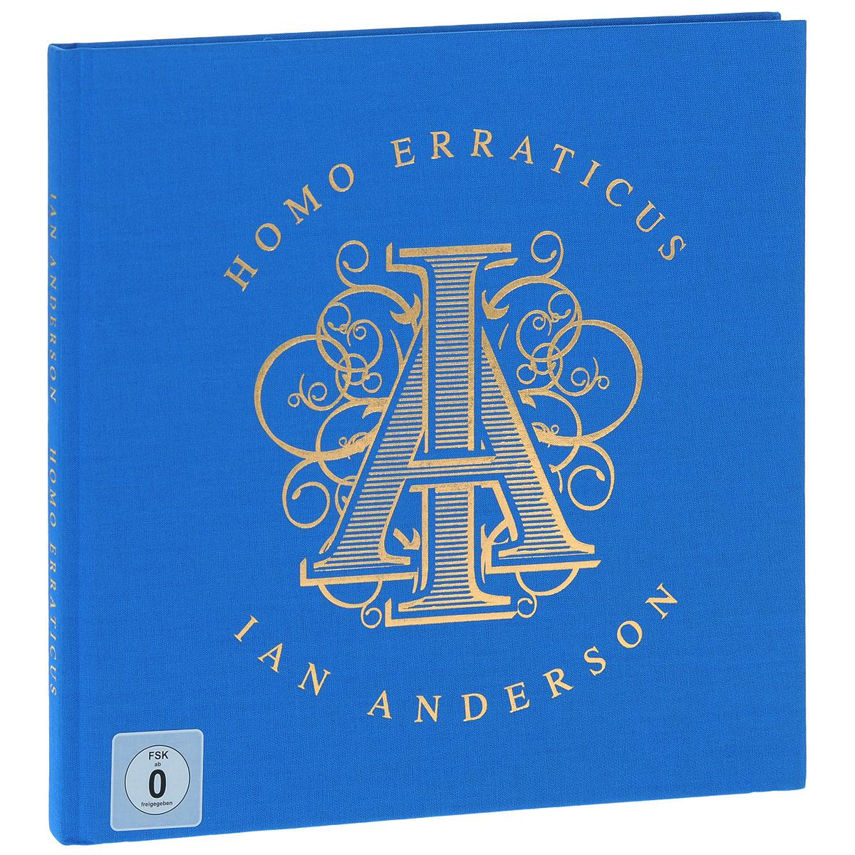 Иэн Андерсон Ian Anderson. Homo Erraticus (2CD+2DVD) дмитрий галкин звёздная сага ad astra per aspera