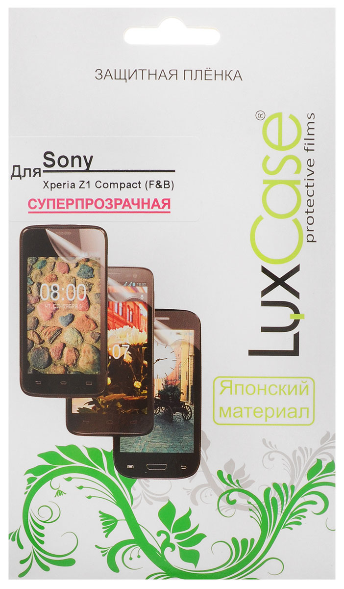 Luxcase защитная пленка для Sony Xperia Z1 Compact (Front & Back), суперпрозрачная luxcase защитная пленка для htc desire 620 g суперпрозрачная
