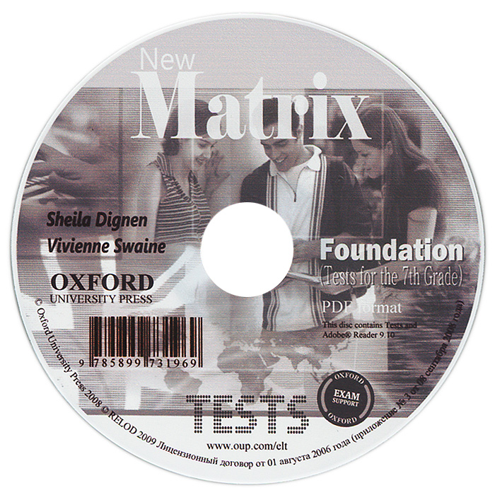 New Matrix: Foundation Tests (курс в формате PDF) troika katalog pdf