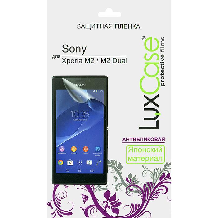 Luxcase защитная пленка для Sony Xperia M2/M2 Dual, антибликовая стоимость
