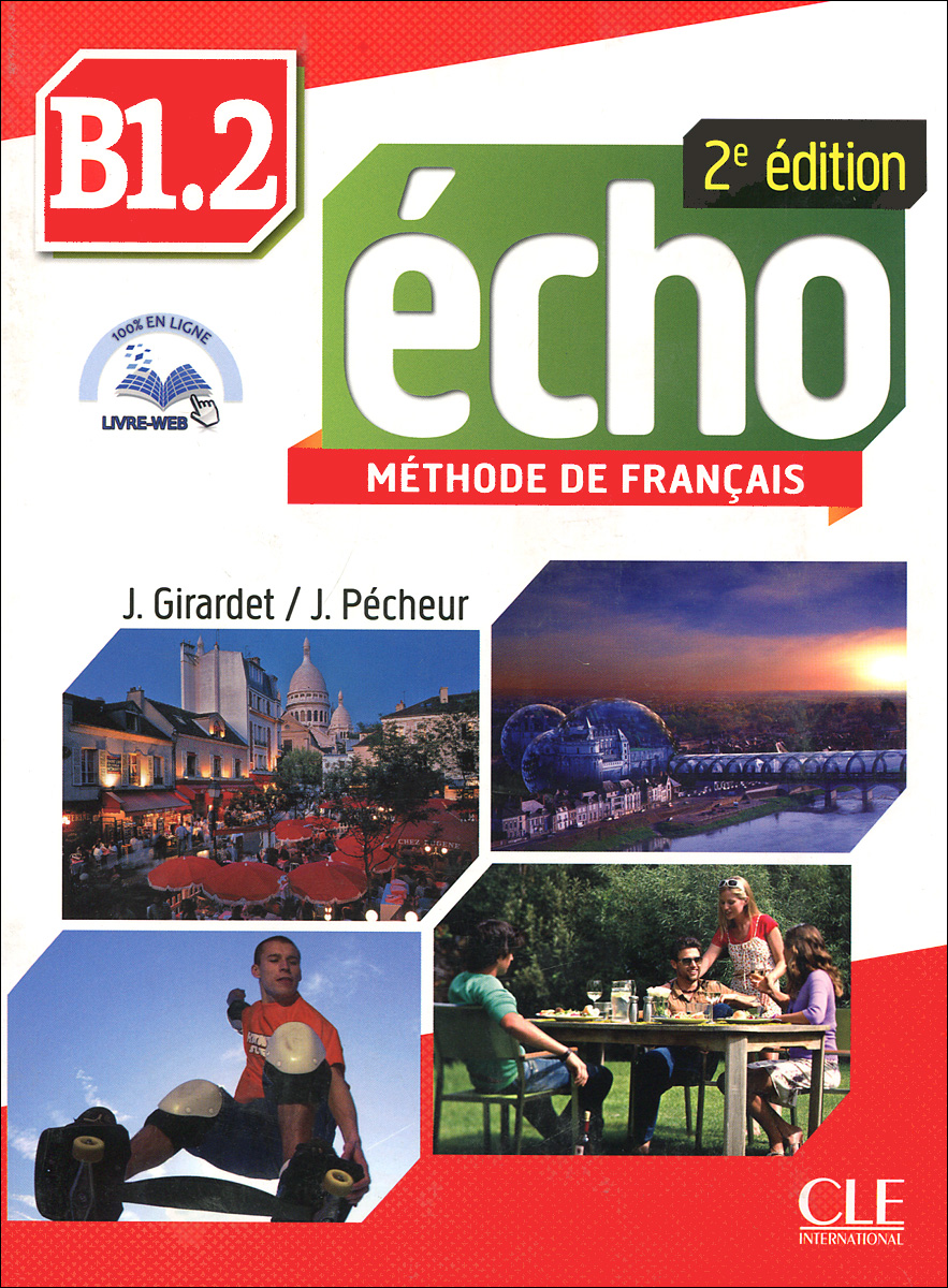 Echo B1.2: Methode de Francais (+ брошюра, CD) xenophon d ephese habrocome et anthia