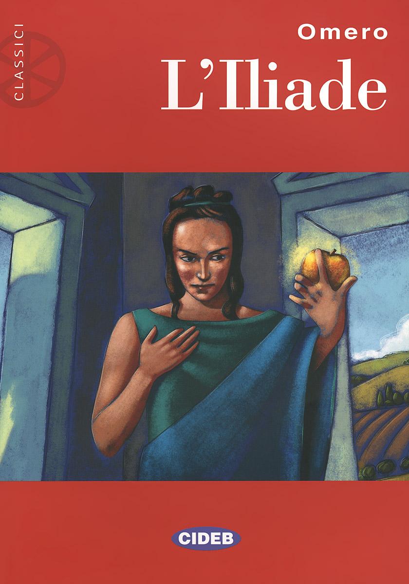 L'Iliade pci e to