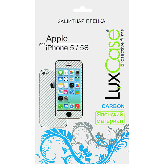 Luxcase защитная пленка для Apple iPhone 5/5S (Front&Back), Carbon White luxcase защитная пленка для apple iphone 5s front