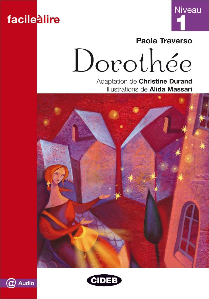Dorothee трусы 2 шт ots