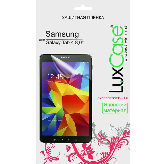 Luxcase защитная пленка для Samsung Galaxy Tab 4 8.0, суперпрозрачная80847Защитная пленка для Samsung Galaxy Tab 4 8.0 (антибликовая или суперпрозрачная) имеет два защитных слоя, которые снимаются во время наклеивания. Данная защитная пленка подходит как для резистивных, так и для емкостных экранов, не снижает чувствительности на нажатие. На защитной пленке есть все технологические отверстия под камеру, кнопки и вырезы под особенности экрана. Благодаря использованию высококачественного японского материала пленка легко наклеивается, плотно прилегает, имеет высокую прозрачность и устойчивость к механическим воздействиям. Потребительские свойства и эргономика сенсорного экрана при этом не ухудшаются.