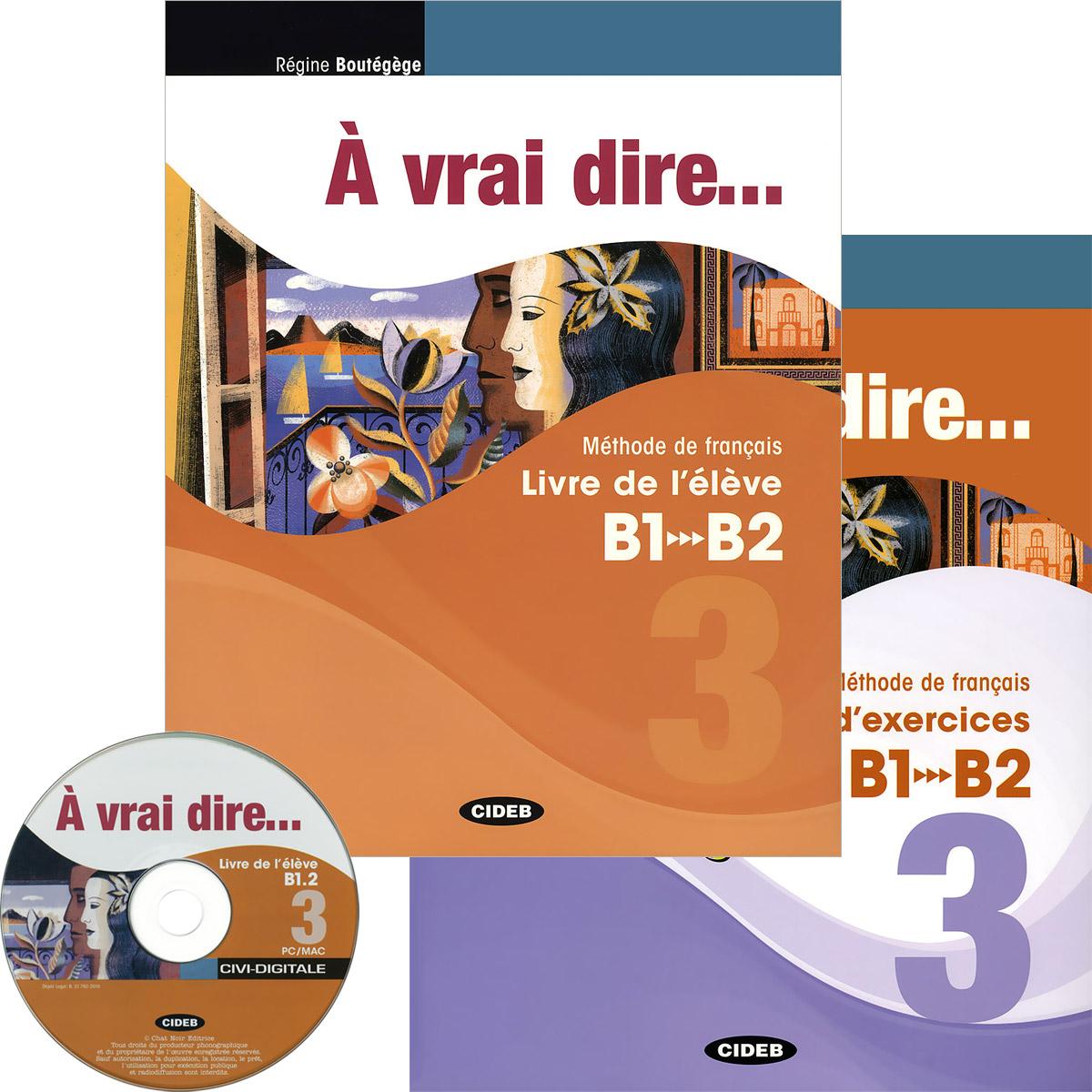 A Vrai Dire 3 (B1-B2): Methode de Francais: Livre de l'eleve: Cahier d'exercices (комлект из 2 книг + CD, CD-ROM) le kiosque 1 cahier