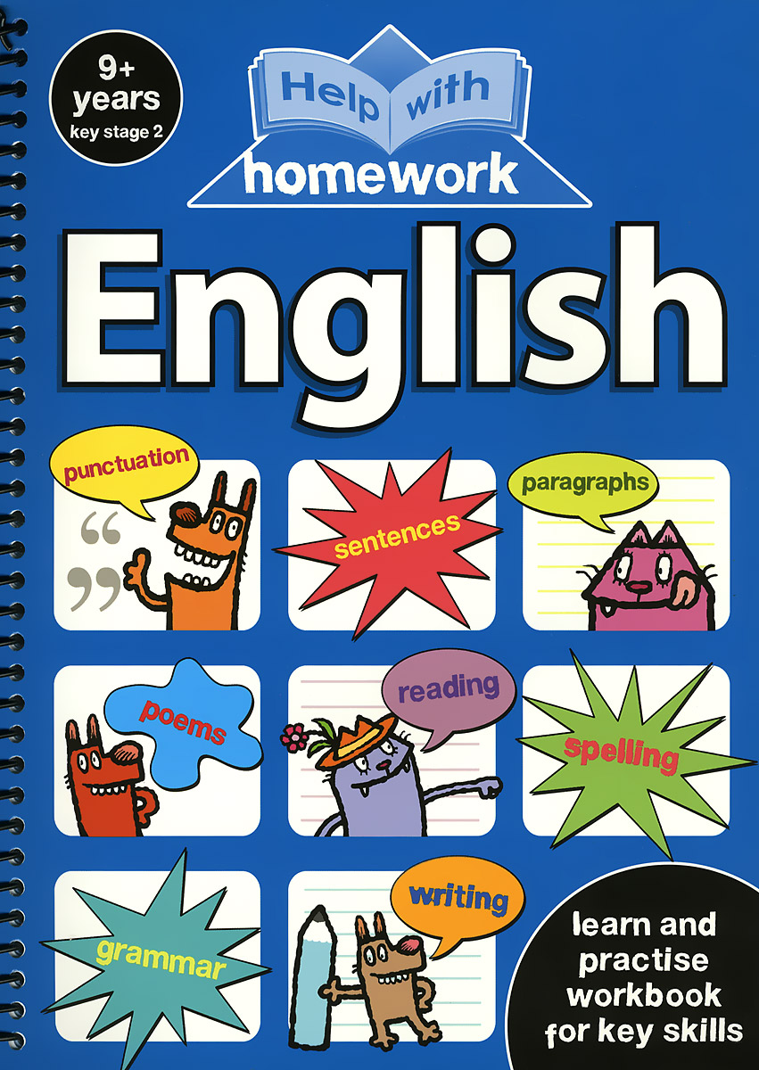 english homework helper The main goal for us is to give you the full satisfaction every time you ask us to help me do my english homework we at our homework help website hire.