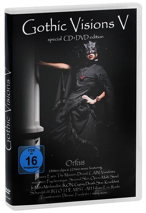 Gothic Visions V (CD + DVD) wingenfelder bochum