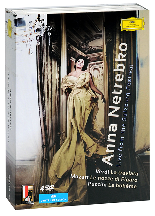 Anna Netrebko. Live From The Salzburg Festival (4 DVD) григорий лепс парус live