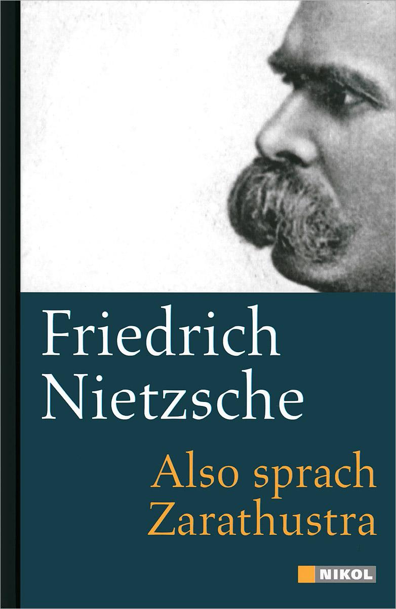 Also sprach Zarathustra furstliche schriftsteller des neunzehnten jahrhunderts