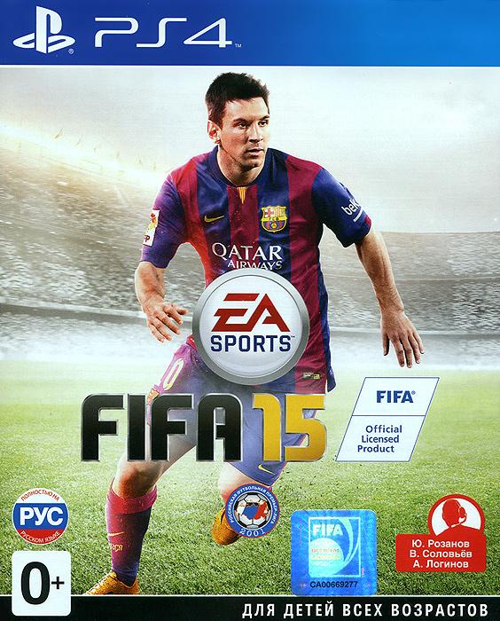 FIFA 15 (PS4), EA Canada