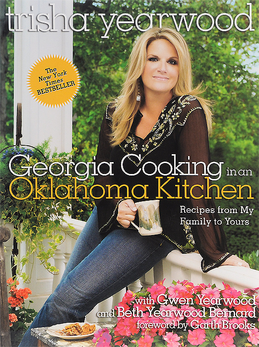 Georgia Cooking in an Oklahoma Kitchen: Recipes from My Family to Yours jewish soul food from minsk to marrakesh more than 100 unforgettable dishes updated for today s kitchen