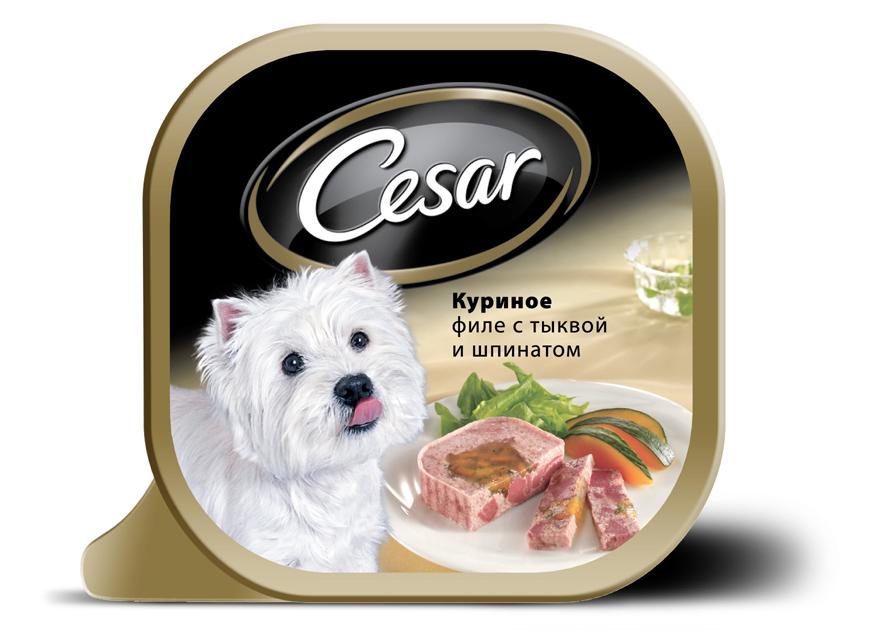 Консервы Cesar, для взрослых собак мелких пород, куриное филе с тыквой и шпинатом, 100 г10220Консервы Cesar - это полнорационный консервированный корм для взрослых собак мелких пород. Консервы представляют собой аппетитные кусочки мяса в подливе. Кроме того, в их состав входят овощи и ароматные травы, поэтому Cesar придется по душе даже самым привередливым собакам.Консервы приготовлены исключительно из натурального сырья. Не содержат искусственных красителей, консервантов и усилителей вкуса. Состав: курица (минимум 28%), говядина, ягненок, тыква (минимум 6,8%), растительное масло, шпинат, витамины и минеральные вещества.Пищевая ценность в 100 г: белки - 7,5 г, жир - 3,5 г, зола - 0,3 г, клетчатка - максимум 0,4 г, влага 85 г. Энергетическая ценность в 100 г: 70 ккал.Товар сертифицирован.