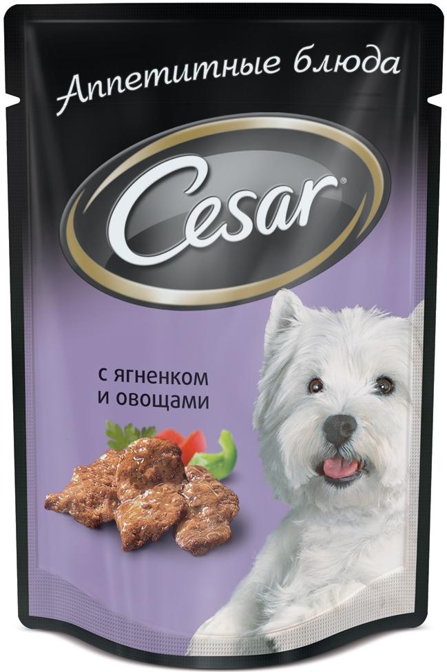 Консервы Cesar, для взрослых собак, с ягненком и овощами, 100 г48813Консервы Cesar - это полнорационный консервированный корм для взрослых собак всех пород. Нежнейшие кусочки мяса, дополненные свежими овощами - идеальное блюдо для любой собаки.Консервы приготовлены исключительно из натурального сырья. Не содержат искусственных красителей, консервантов и усилителей вкуса. Состав: мясо и субпродукты минимум 40% (в том числе ягненок минимум 4%), овощи (минимум 4%), злаки, клетчатка, витамины, минеральные вещества.Пищевая ценность в 100 г: белки - 9 г, жир - 4,5 г, зола - 2 г, клетчатка - 0,5 г, влага - 80 г, витамин А - не менее 150 МЕ, витамин Е - не менее 1,2 мг. Энергетическая ценность в 100 г: 85 ккал.Товар сертифицирован.Уважаемые клиенты! Обращаем ваше внимание на возможные изменения в дизайне упаковки. Качественные характеристики товара остаются неизменными. Поставка осуществляется в зависимости от наличия на складе.