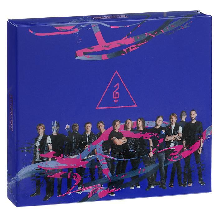 Би-2 Би-2. 16 плюс (2 CD) би 2 – prague metropolitan symphonic orchestra vol 2 cd
