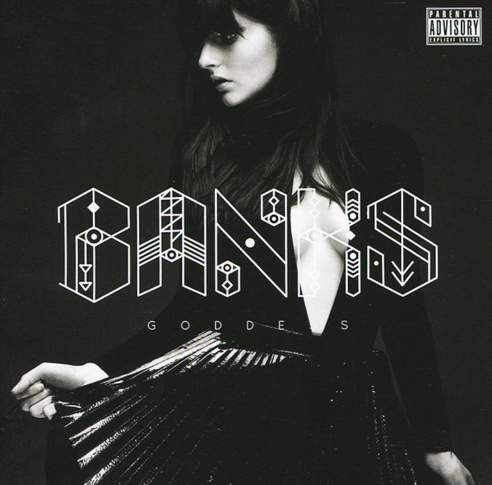 Banks Banks. Goddess banks banks goddess
