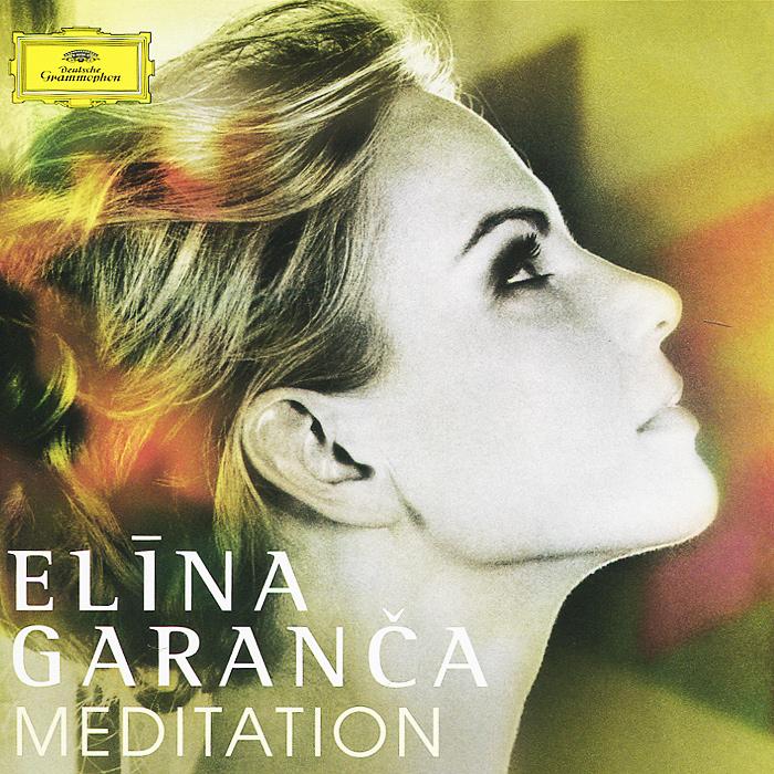 Элина Гаранча Elina Garanca. Meditation