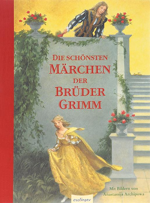 Die schonsten Marchen der Bruder Grimm ботинки der spur der spur de034amwiz42