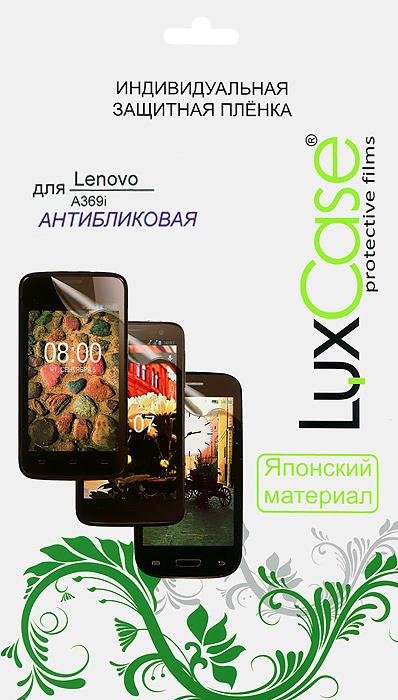 Luxcase защитная пленка для Lenovo A369i, антибликовая51013Антибликовая защитная пленка для Lenovo A369i имеет два защитных слоя, которые снимаются во время наклеивания. Данная защитная пленка подходит как для резистивных, так и для емкостных экранов, не снижает чувствительности на нажатие. На защитной пленке есть все технологические отверстия под камеру, кнопки и вырезы под особенности экрана. Благодаря использованию высококачественного японского материала пленка легко наклеивается, плотно прилегает, имеет высокую прозрачность и устойчивость к механическим воздействиям. Потребительские свойства и эргономика сенсорного экрана при этом не ухудшаются.
