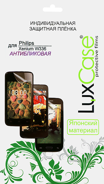 Luxcase защитная пленка для Philips Xenium W336, антибликовая philips xenium i908 цена