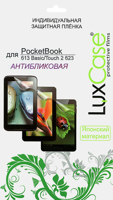 Luxcase защитная пленка для PocketBook 613 Basic/623 Touch 2, антибликовая