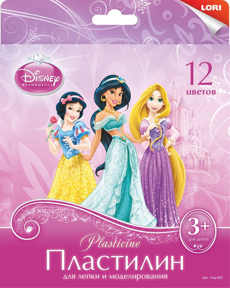 Пластилин Lori Принцессы, 12 цветов пластилин lori принцессы 12 цветов