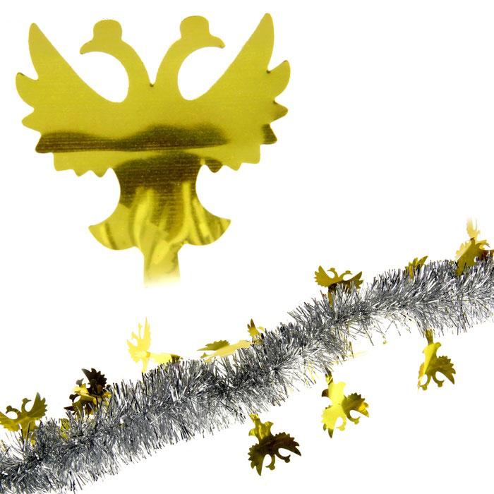 Мишура новогодняя Sima-land, цвет: серебристый, золотистый, диаметр 5 см, длина 2 м. 279370