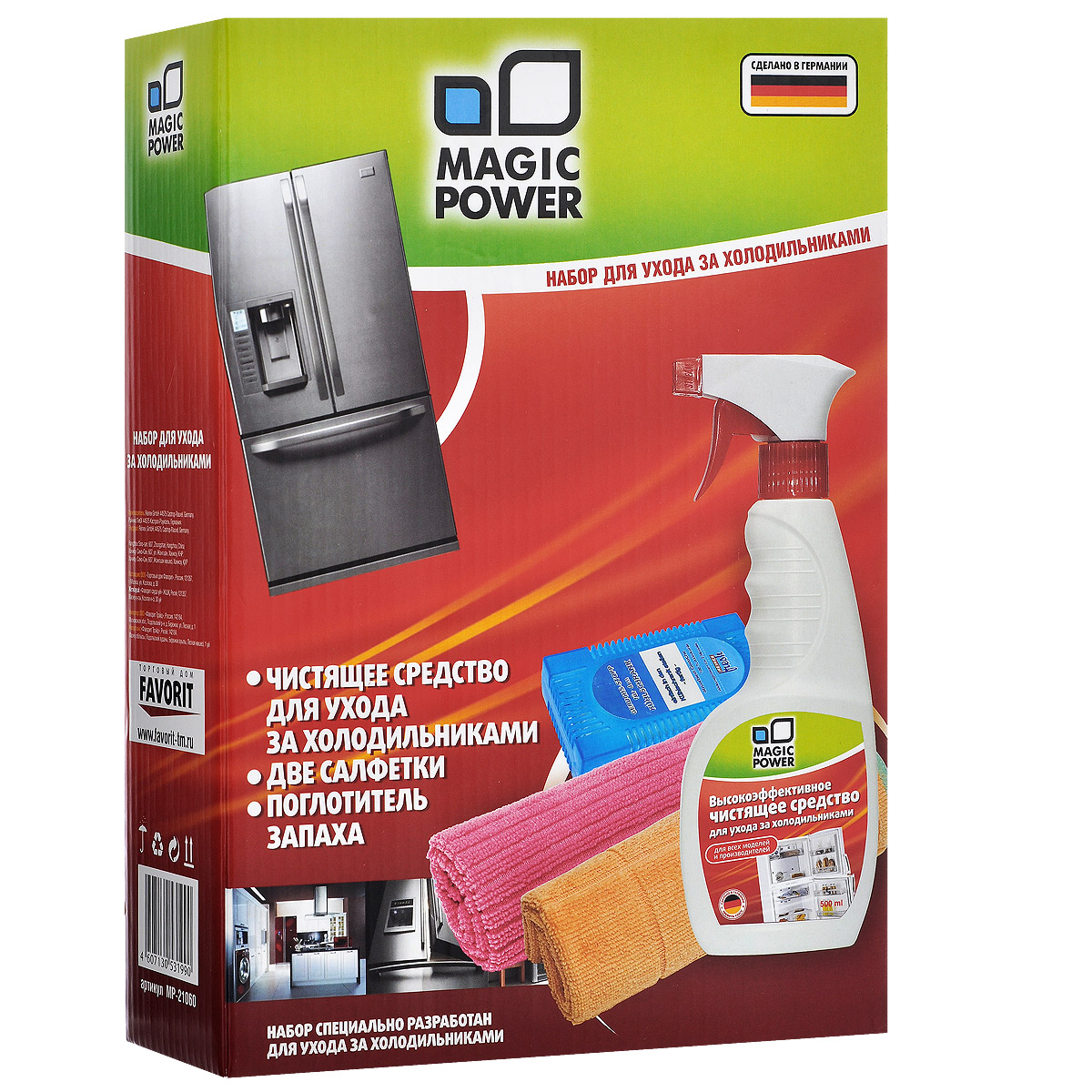 Набор для ухода за холодильниками Magic Power, 4 предметаMP-21060Набор для ухода за холодильниками Magic Power состоит из чистящего средства, двухсалфеток и поглотителя запаха. Чистящее средство предназначено для очистки внутреннего и внешнего пространствахолодильника. Обладает антибактериальным действием, предотвращает образование плесени.Объем: 500 мл.Салфетка из микрофибры для ухода за холодильниками (35 см х 40 см) предназначена дляочистки внутренней и внешней поверхности холодильника от любых загрязнений, для полировкии придания блеска. Не оставляет разводов и ворсинок. Обладает повышенной прочностью. Салфетка из микрофибры для ухода за бытовой техникой (30 см х 30 см) быстро и легко удаляетлюбые загрязнения, не оставляет разводов и ворсинок, обладает повышенной прочностью,хорошо впитывает влагу. Можно использовать как самостоятельно, так и с любым средством поуходу за бытовой техникой. Высокоэффективное средство для поглощения запахов в холодильнике содержит гранулыактивированного угля, являющегося лучшим из адсорбентов. Активированный уголь способенполностью поглощать неприятные запахи, даже таких продуктов, как чеснок, лук, сыр, рыба и т.д.,не выделяя собственных запахов. Не воздействует на продукты, сохраняя их натуральныеароматы. В наборе Magic Power есть все необходимое для очистки внутреннего и внешнего пространствахолодильника.Товар сертифицирован.