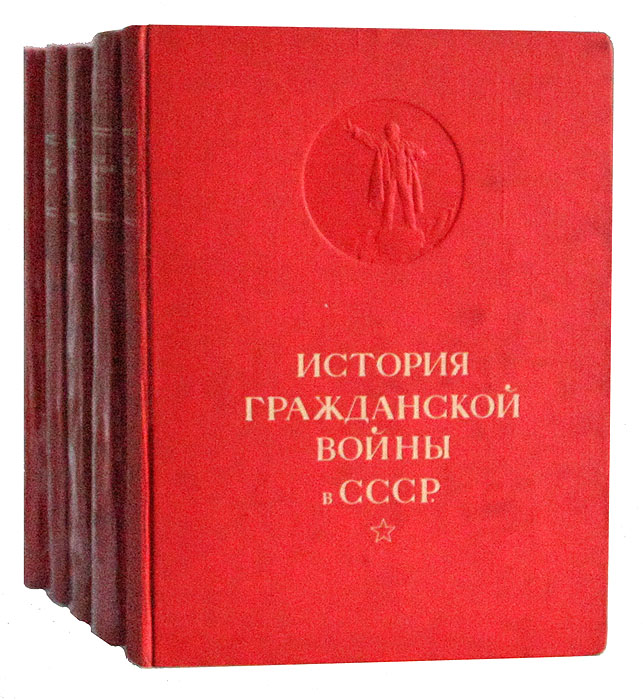 История гражданской войны (комплект из 5 книг) летопись великой войны в 3 х томах том 3 1916 1917