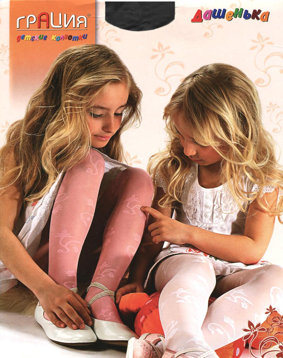 Колготки детские Грация Дашенька, цвет: черный. 4606075065386. Размер 146/152, 12-13 летДашенькаФантазийные эластичные детские колготки Грация Дашенька - это отличный дизайн, качество и комфортность. Колготки имеют рисунок лилии по всей ножке, а также плоские швы, уплотненный торс и укрепленный мысок.