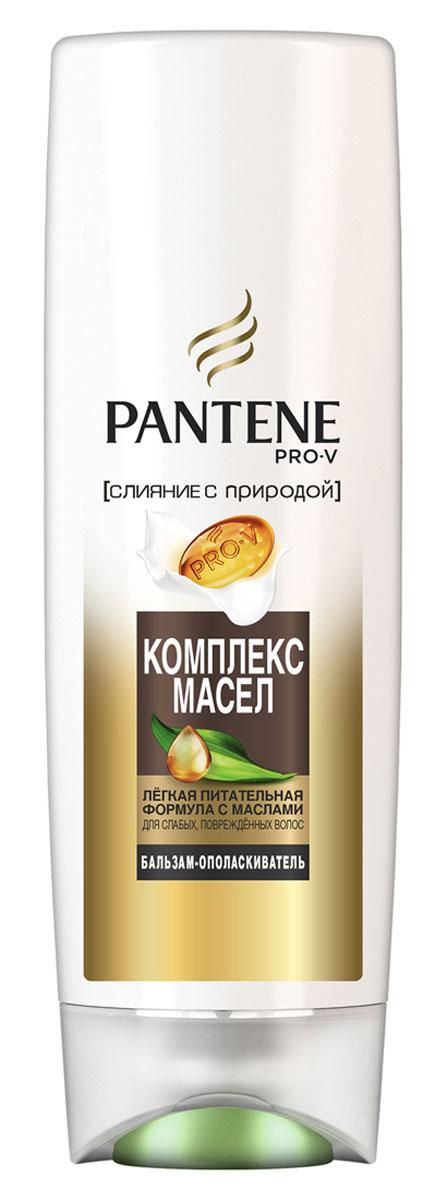 Pantene Pro-V Бальзам-ополаскиватель Слияние с природой. Oil Therapy, 360 мл pantene
