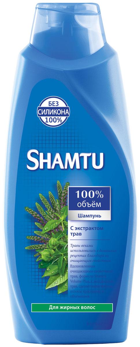 Shamtu Шампунь 100% Объем, с экстрактом трав, для жирных волос, 650 мл шампуни shamtu shamtu шампунь питание и сила с экстрактами фруктов