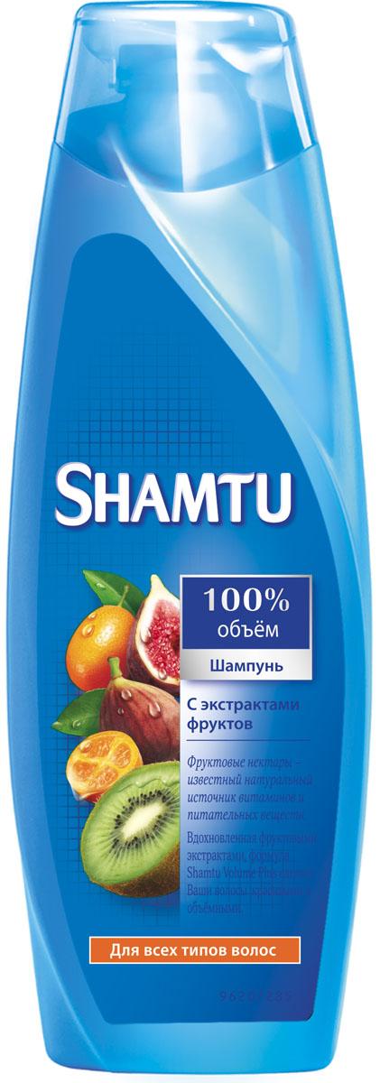 Shamtu Шампунь 100% Объем, с экстрактами фруктов, для всех типов волос, 360 млSH-81440776Шампунь с PUSH-UP эффектом придает объем до 48 часов, а также питает и укрепляет волосы благодаря формуле с экстрактами фруктов.
