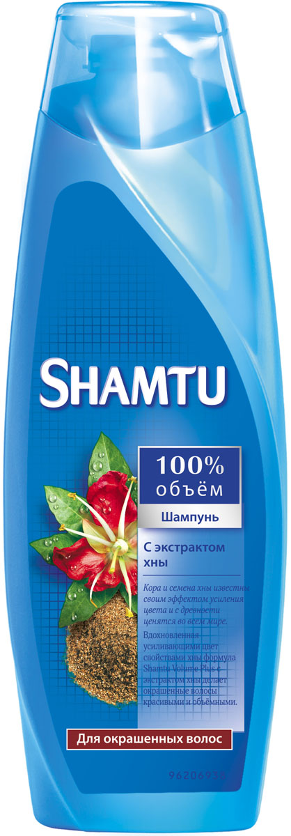 Shamtu Шампунь 100% Объем, с экстрактом хны, для окрашенных волос, 380 млSH-81440775Шампунь с PUSH-UP эффектом придает объем до 48 часов, а также защищает цвет волос и придает блеск благодаря формуле с экстрактом хны.