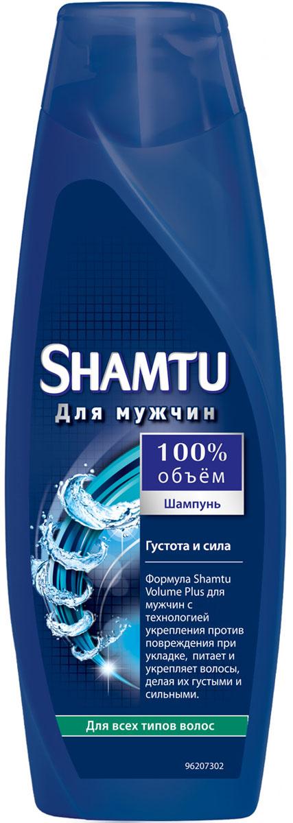 Shamtu Шампунь 100% Объем. Густота и сила для мужчин, для всех типов волос, 360 мл шампуни shamtu shamtu шампунь питание и сила с экстрактами фруктов