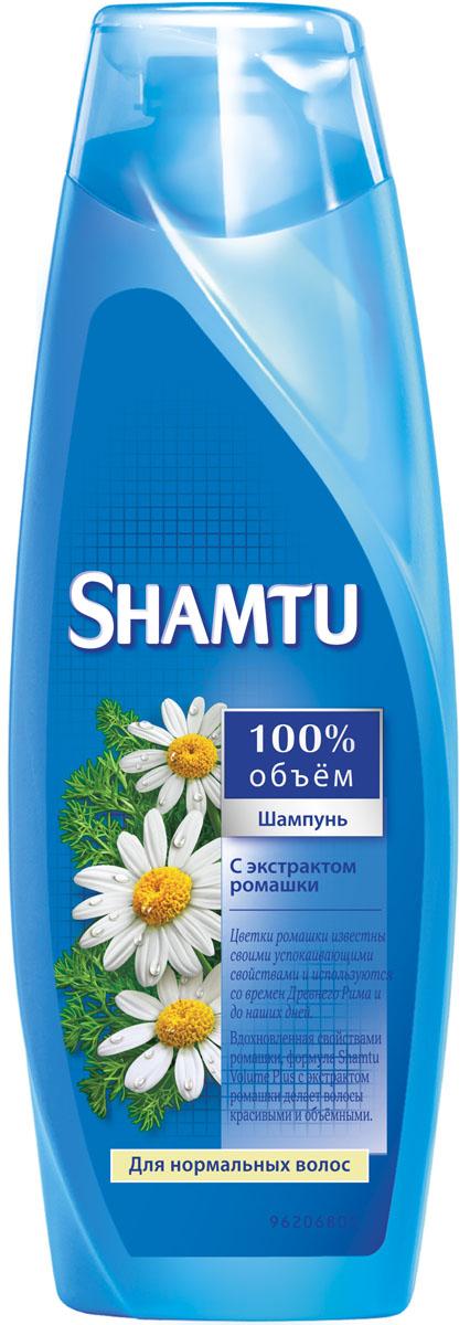 Shamtu Шампунь 100% Объем, с экстрактом ромашки, для нормальных волос, 360 мл шампуни shamtu shamtu шампунь питание и сила с экстрактами фруктов