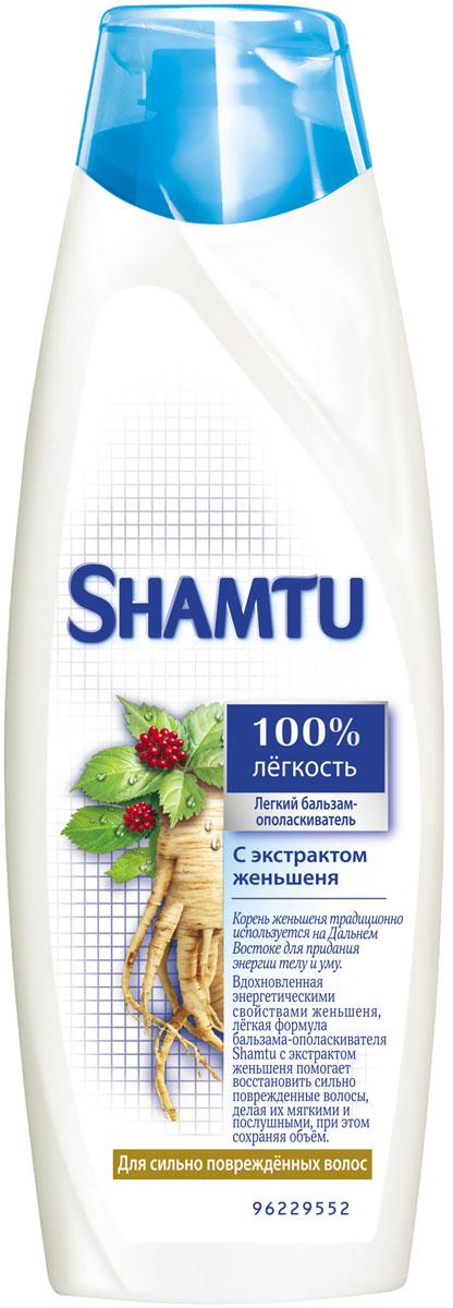 Shamtu Бальзам-ополаскиватель 100% Легкость, с экстрактом женьшеня, для сильно поврежденных волос, 380 млSH-81410073Вдохновленная энергетическими свойствами женьшеня, легкая формула бальзама-ополаскивателя Shamtu 100% Легкость с экстрактом женьшеня помогает восстановить сильно поврежденные волосы, делая их мягкими и послушными, при этом сохраняя объем.Корень женьшеня традиционно используется на Дальнем Востоке для придания энергии телу и уму. Товар сертифицирован.