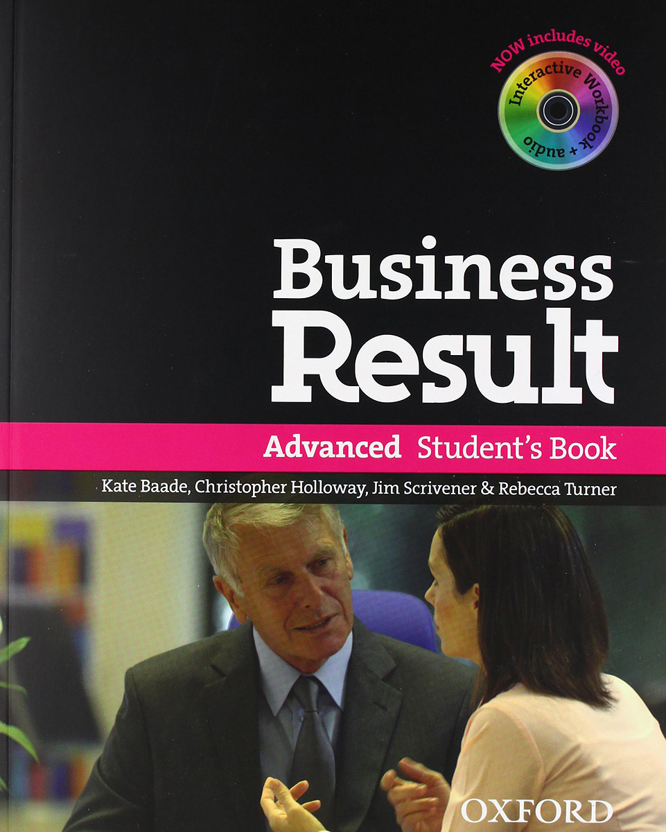 Business Result: Skills for Business Studies: Advanced (комплект из 2 книг + CD-ROM)