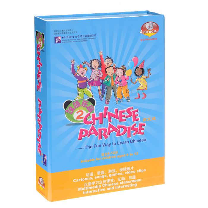 Chinese Paradise: The Fun Way to Learn Chinese: Volume 2 (4 CD-ROM) sing your way to chinese 5 cd