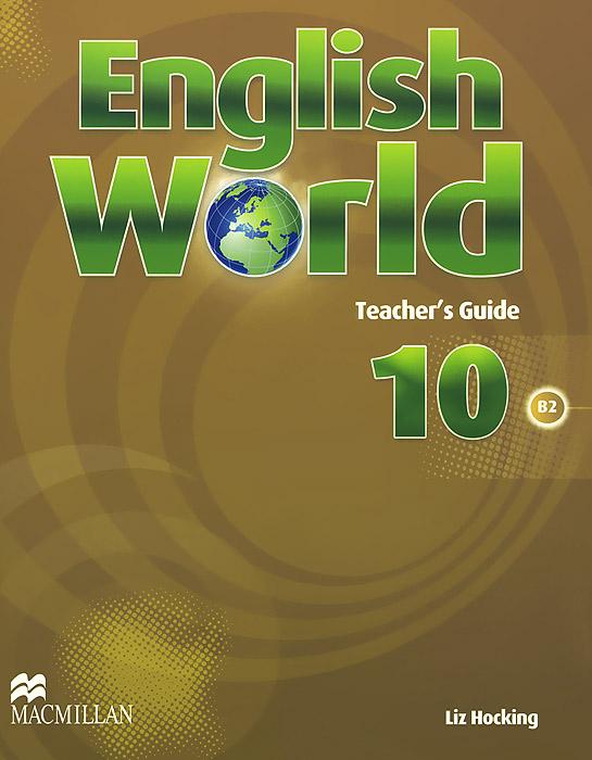 English World: Level 10: Teacher's Guide english world level 7 workbook cd