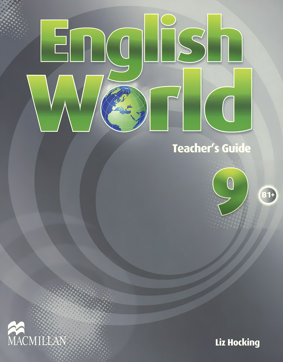 English World: Level 9: Teacher's Guide english world workbook level 9 cd