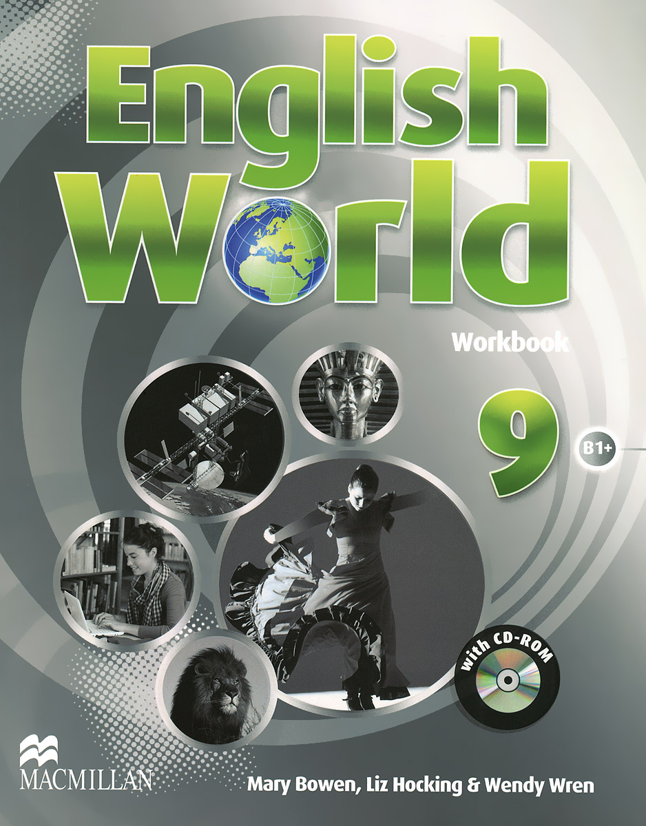 English World: Level 9: Workbook (+ CD-ROM) english world workbook level 10 cd rom