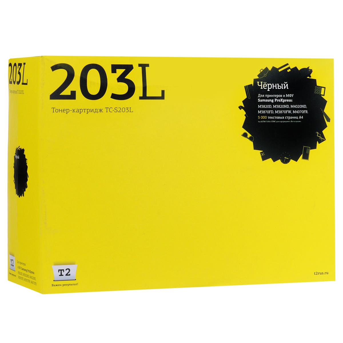 T2 TC-S203L картридж (аналог MLT-D203L) для Samsung ProXpress M3820D/M4020ND/M3870FD/M4070FR shoot tc 60e3 1 0 lcd camera timer remote cord for canon pentax samsung 1 x cr2032