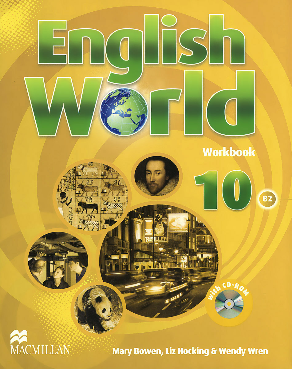 English World Workbook: Level 10 (+ CD-ROM) english world workbook level 9 cd